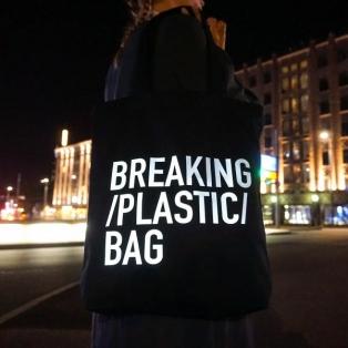 "Hüüp Helkurkott ""Breaking plastic bag"" must"