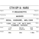 KOKOMO kohvioad Ethiopia Haru